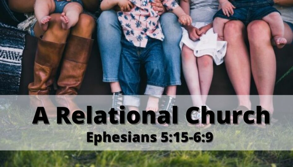 Teaching on relationships between Christians from the book of Ephesians
